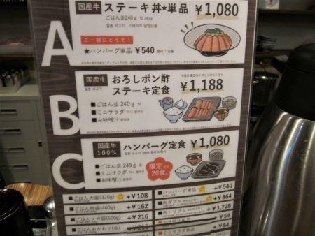 100syokuya2.jpg