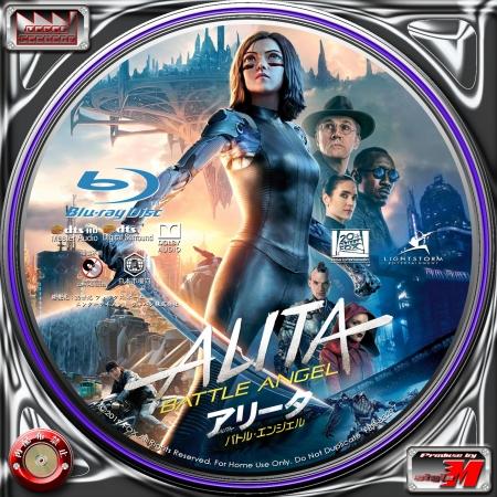 ALITA-BTA-BL1