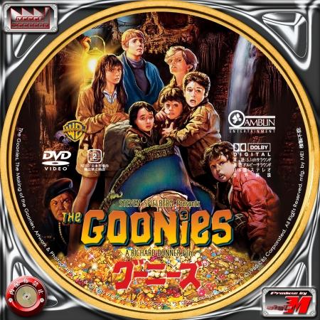 GOONIES-DL1
