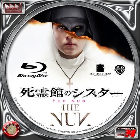 NUN-BL1