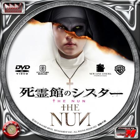 NUN-DL1