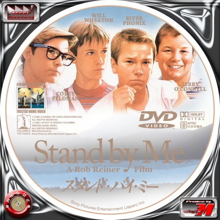 STANDBYME-DL1