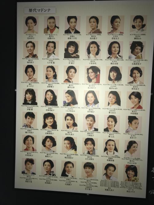 【葛飾柴又の旅】・30