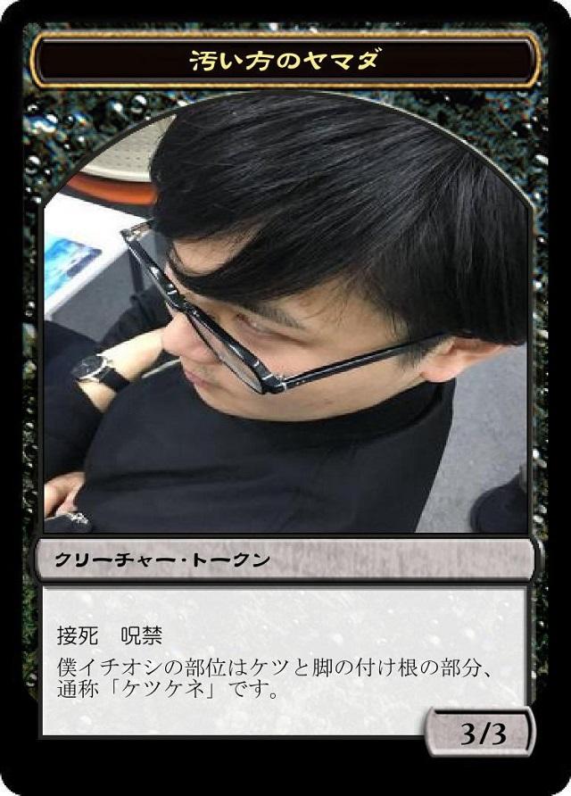 KMCIT13th_Yamada Mitsuhiro02