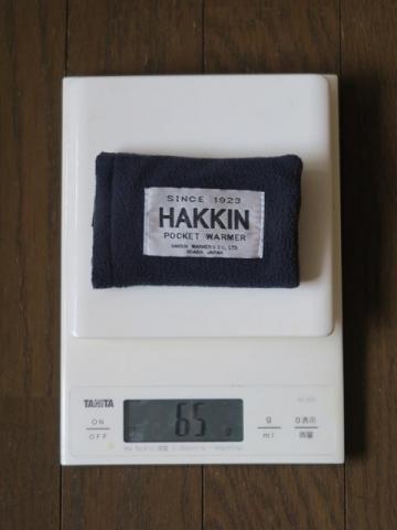 ハクキンカイロ03