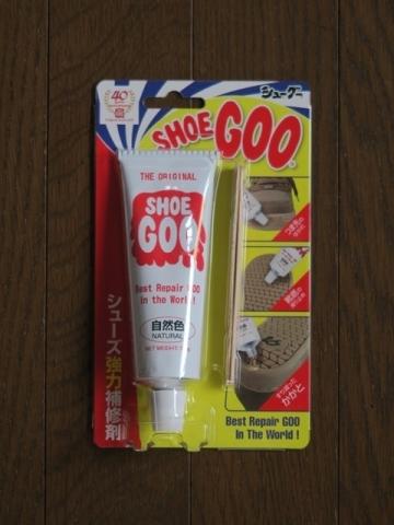 SHOE GOO01