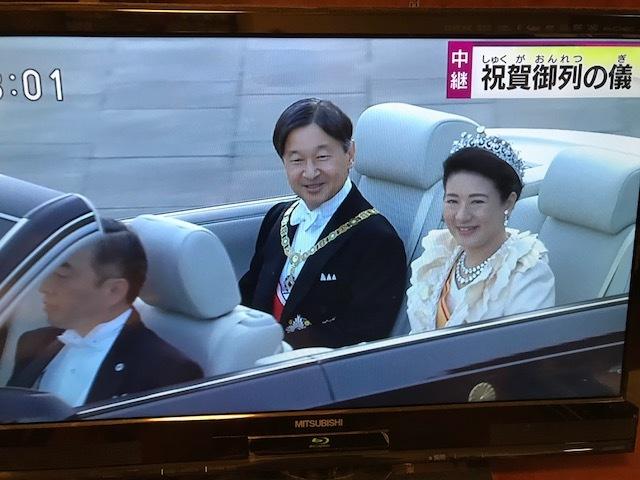 天皇陛下のお写真