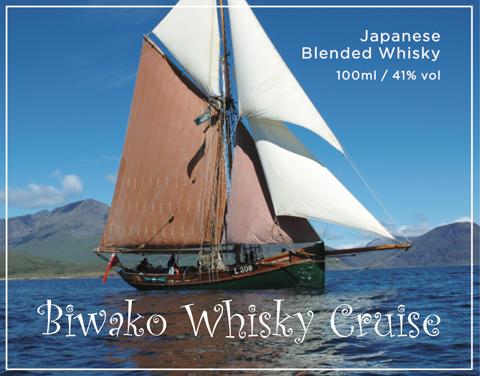 biwako_label03.jpg