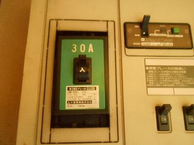 sDSCN1866.jpg