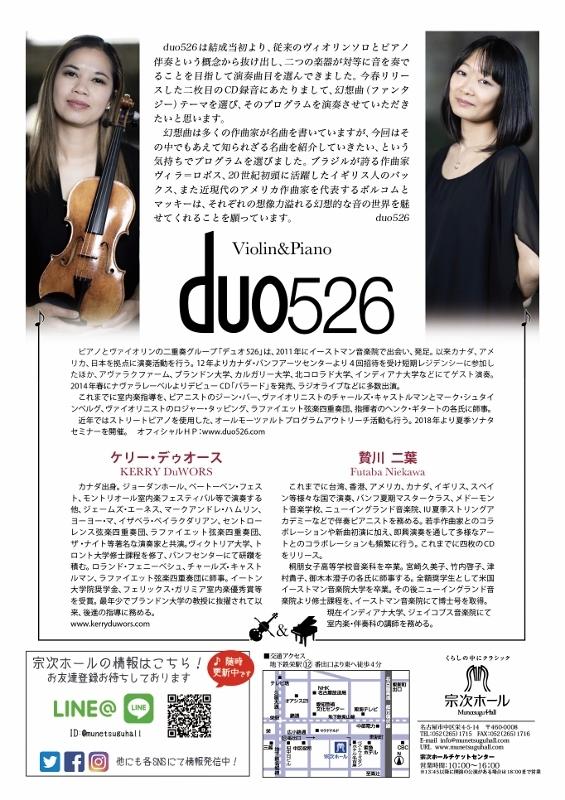 スイーツ(duo526)裏 (565x800)