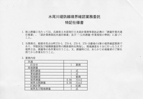 IMG_20200112_0001 (3)