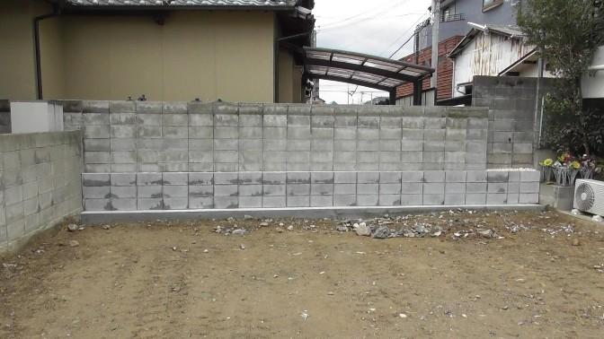 ブロックを建てる