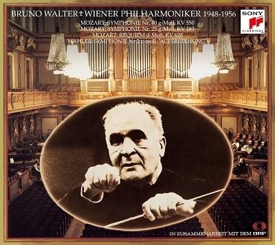 walter wiener philharmoniker