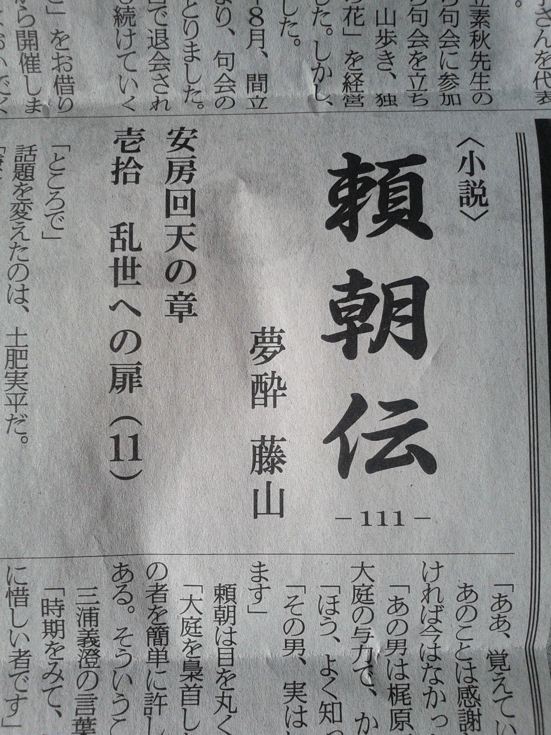 200206_151100.jpg