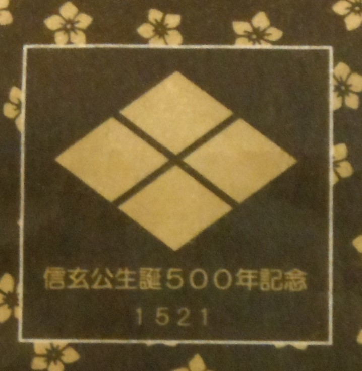 DSCF3391-copy.jpg