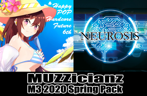 K-Shoot_2020_M3_Spring_Pack.jpg