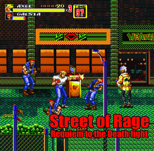 street_of_rage_web.jpg
