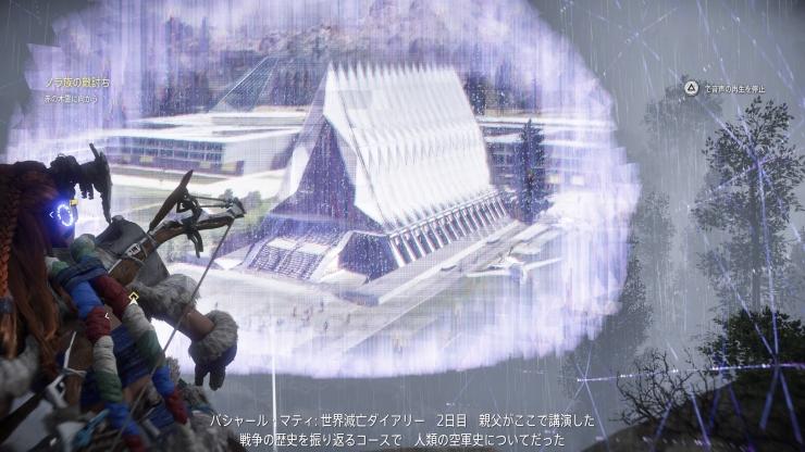 Horizon Zero Dawn™_ Complete Edition_20190518142635