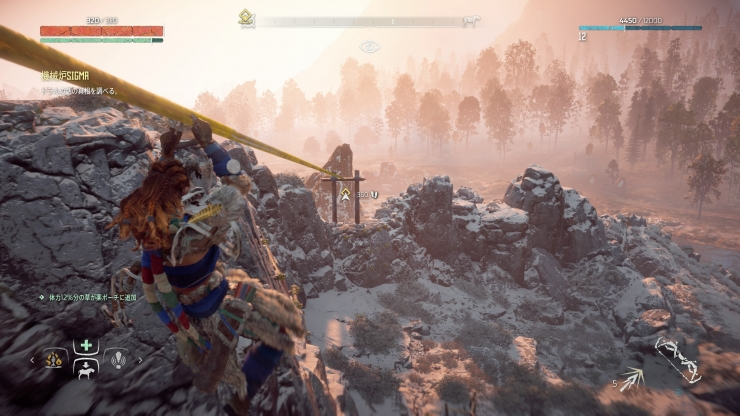 Horizon Zero Dawn™_ Complete Edition_20190518155708