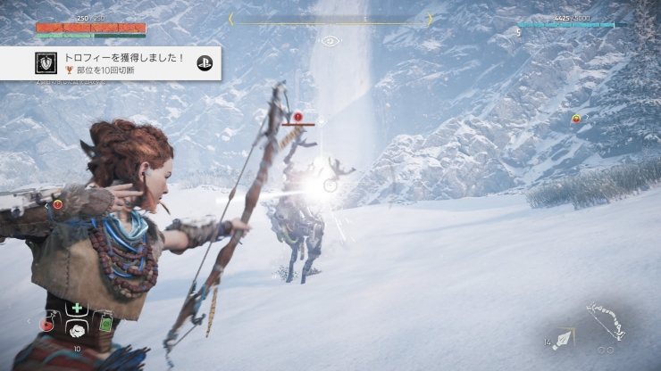 Horizon Zero Dawn™_ Complete Edition_20190514230854