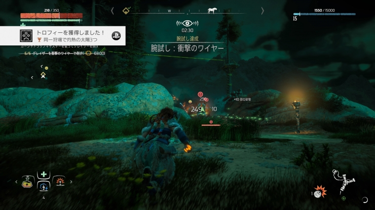 Horizon Zero Dawn™_ Complete Edition_20190519092615