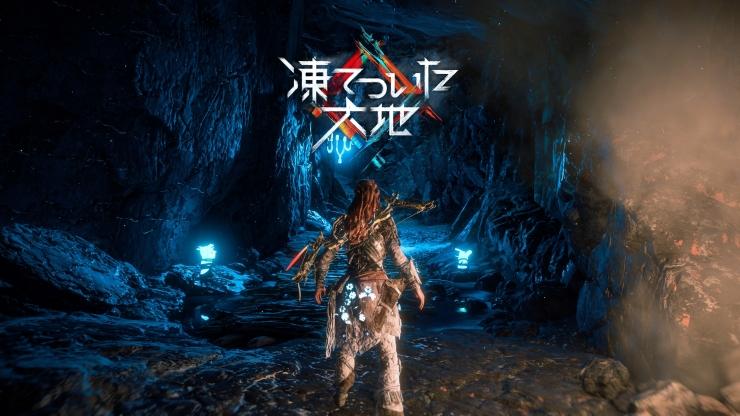 Horizon Zero Dawn™_ Complete Edition_20190713195102