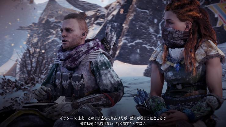 Horizon Zero Dawn™_ Complete Edition_20190722170948