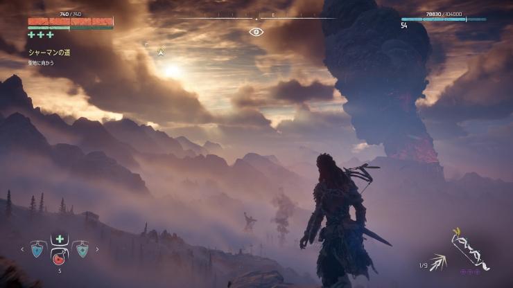 Horizon Zero Dawn™_ Complete Edition_20190717222459