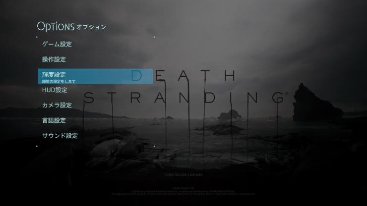 DEATH STRANDING®_20191222222947