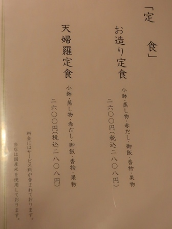 IMG_5232.jpg