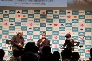 『シャドウプレイ』ロウ・イエ監督(中央)