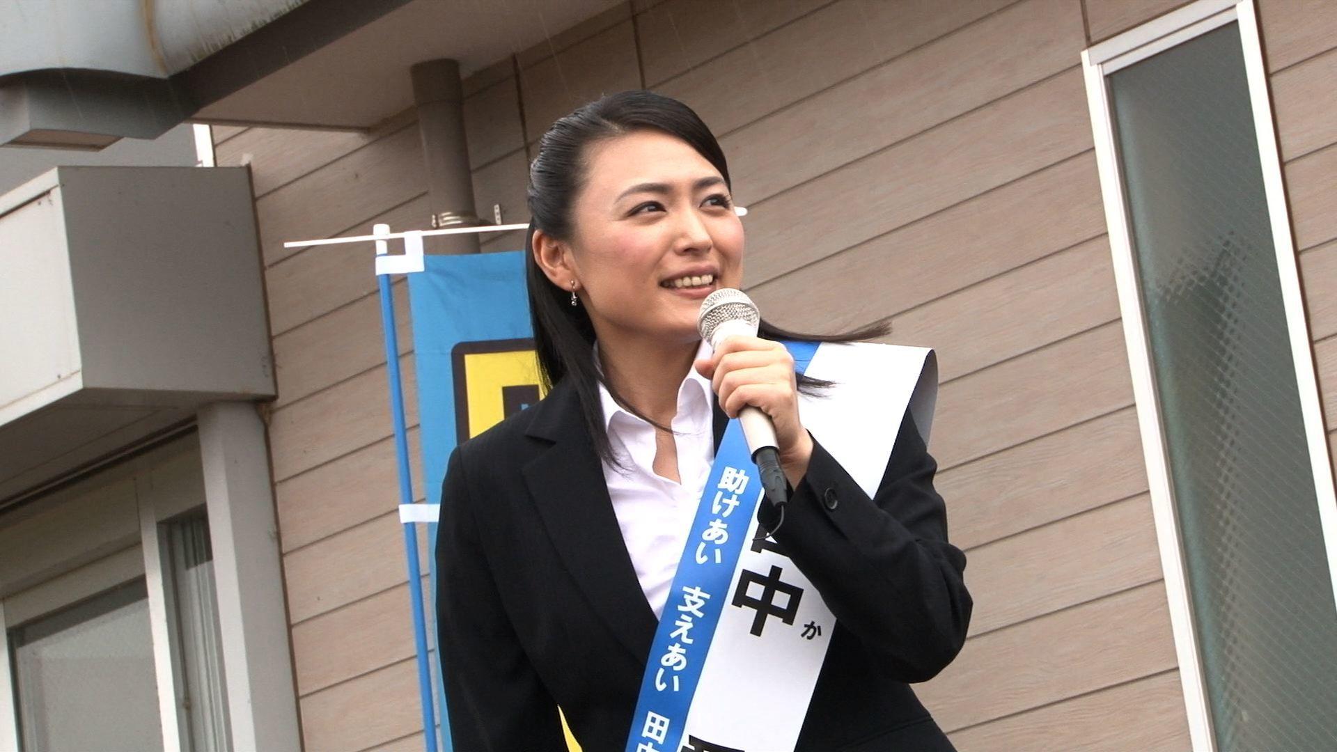 utsukushi001.jpg