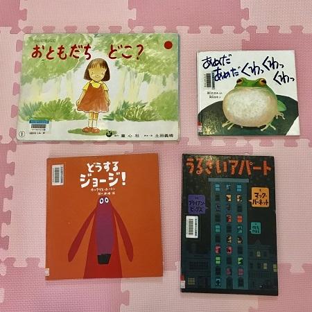 2019年8月絵本の読み聞かせ会☆