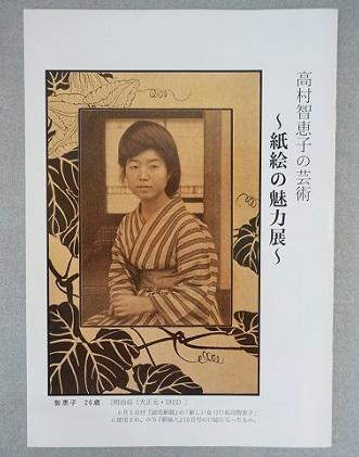 DSC01690 - コピー