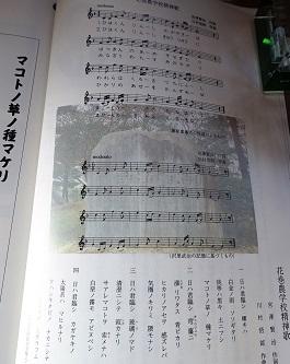 DSC01576 - コピー