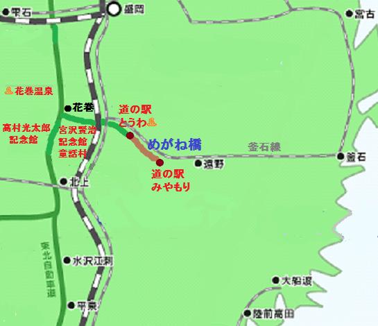 岩手 遠野 地図