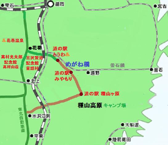 岩手 遠野 地図 - コピー