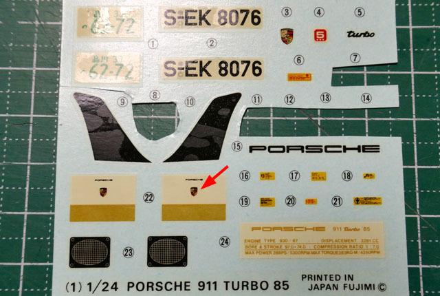 0119 デカール 640×430