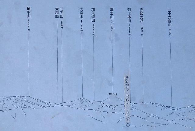 0433 山名標示板 640×430