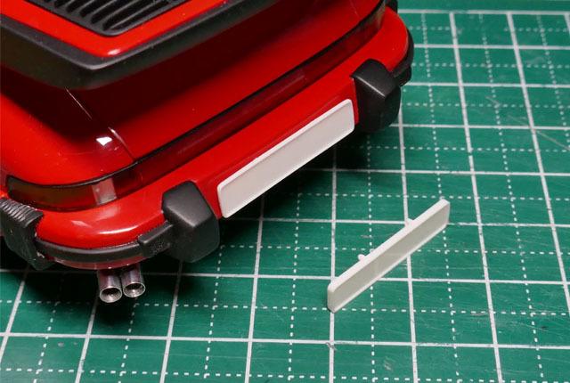 0110 ライセンスプレート薄肉化 640×430