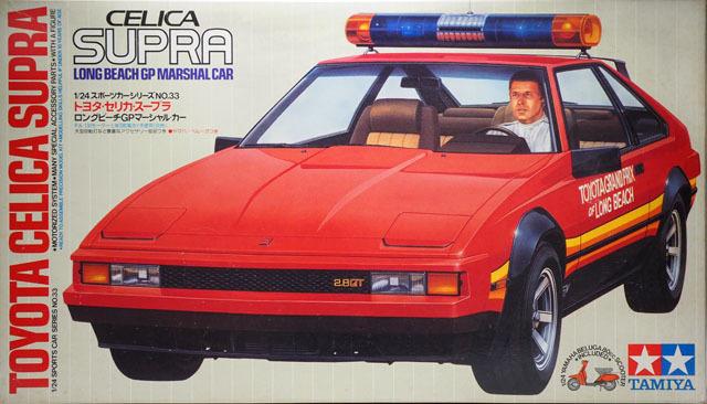 2489 スープラ マーシャルカー箱絵 640×366
