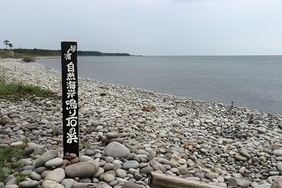 鳴り石の浜A