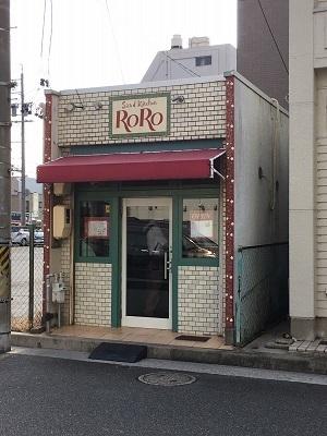 190821_RoRo1a.jpg