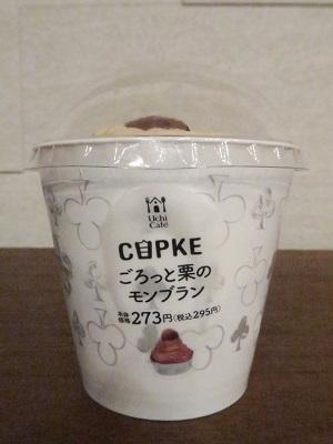 191110_CUPKE1.jpg