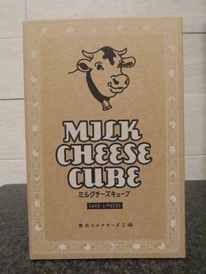 190623_東京ミルクチーズ工場1