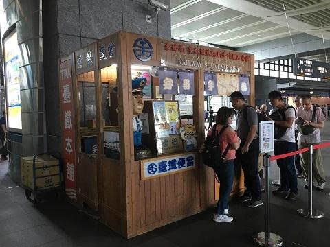 190620_台中駅1