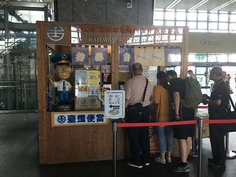 190620_台中駅2