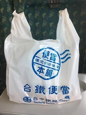 190620_台中駅3