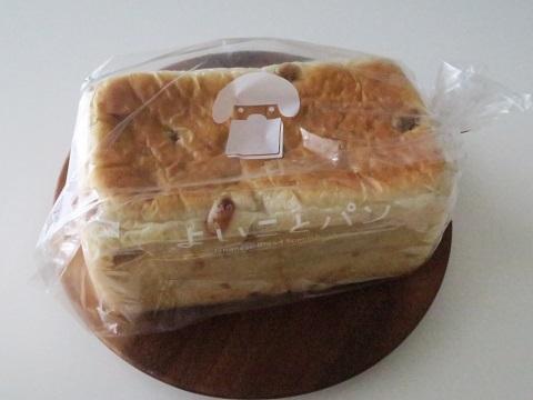 190621_よいことパン3