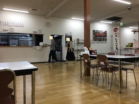 190923_ヒモノ食堂4a